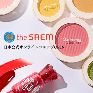 日本公式オンラインショップ The saem