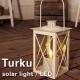 イベント「自然のリズムで灯るソーラーライト☆トゥルクを6名様にプレゼント」の画像