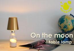 【楽天市場】デザイン照明のディクラッセ -ティッシュケース-