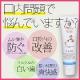 イベント「【モニター30名募集】口腔内ケアに!ファインフラ歯磨き粉」の画像