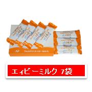 兼松ウェルネス株式会社の取り扱い商品「「ウェルネスエィビーミルク」1週間分」の画像
