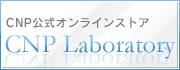 CNP公式オンラインストア