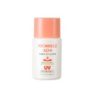 【アトレージュ AD+】ホワイトアップ UVミルク 35mL 1995円
