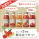 イベント「【限定10名】どれが好き?ビオクラジュース5種類 飲み比べセット」の画像
