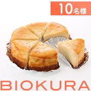 「10名様に!!【マクロビオティックケーキ おとふけ豆腐ケーキ】モニター募集!」の画像、株式会社ビオクラ食養本社のモニター・サンプル企画