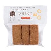 株式会社ビオクラ食養本社の取り扱い商品「マクロビオティッククッキー 豆乳きなこ (2袋)」の画像