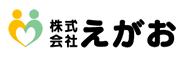 【株式会社えがお】 健康食品・サプリメント通販サイト