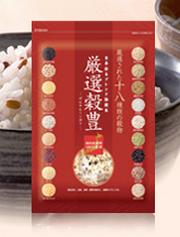 【株式会社えがお】18種類の国産雑穀『厳選穀豊』