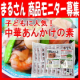 イベント「まるさん 中華あんかけの素18包入 家庭用エコパックのインスタ投稿モニター10名様募集!」の画像