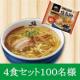 イベント「新商品「お水がいらない 塩元帥塩ラーメン」100名様」の画像