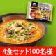 イベント「「お水がいらない 味噌野菜らーめん幸楽苑」100名様」の画像