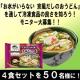 イベント「冷凍食品の良さを『京風だしのおうどん』を通して知ろう!」の画像