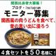イベント「【関西出身者大募集!】肉うどんを食べて思い出に浸ろう」の画像