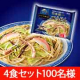 イベント「新商品「レンジで汁無し麺 四海樓監修皿うどん」100名様」の画像
