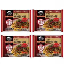 株式会社キンレイの取り扱い商品「お水がいらない汁なし麻辣担々麺4食(袋)」の画像
