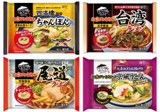 株式会社キンレイの取り扱い商品「お水がいらないシリーズ詰め合わせ4食(袋)」の画像