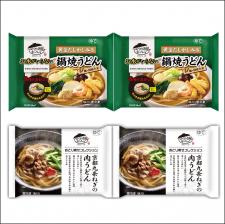 株式会社キンレイの取り扱い商品「お水がいらない 鍋焼うどん2食&おとり寄せコレクション肉うどん2食」の画像
