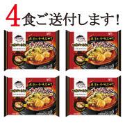 株式会社キンレイの取り扱い商品「お水がいらない チゲうどん4食(袋)」の画像