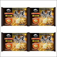 株式会社キンレイの取り扱い商品「お水がいらない 札幌味噌ラーメン4食(袋)」の画像