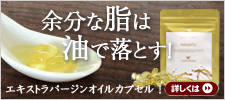 サラダメント NAMAYUト(90粒)