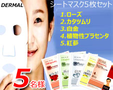 韓国コスメを買うなら【韓国コスメ.com】