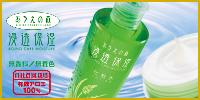 浸透保湿化粧水/クリームのアロインス製薬 Dr.ALOE