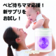 夏に向けて妊活を始めよう!妊活サプリ5日分モニター【SNSで投稿するだけ!】