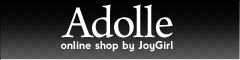 【Adolle】エステティックコスメ