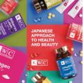17種類のサプリメンから選んで試せる!美容健康に興味のあるブロガーさん募集/モニター・サンプル企画