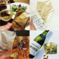 お酒と一緒に商品写真を撮って投稿しよう!インスタモニター募集!0524/モニター・サンプル企画