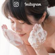 「【インスタ顔出し】美白洗顔モニター現品10名様!透明感を実感したい方におすすめ!」の画像、株式会社ヴィジョンステイトのモニター・サンプル企画