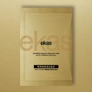 株式会社ヴィジョンステイトの取り扱い商品「【ekas】二日酔い防止サプリメント」の画像