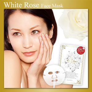 極上の潤い、透き通るような輝く肌へ<br />【ホワイトローズフェイスマスク】30枚入