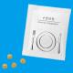 【新商品】暴飲暴食対策用サプリのモニター【100名様】大募集‼(374)/モニター・サンプル企画
