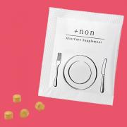 「暴飲暴食対策用サプリのモニター【100名様】大募集‼(375)」の画像、BIRAIのモニター・サンプル企画