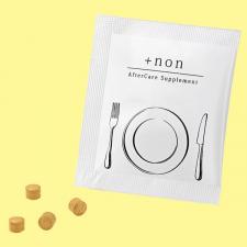 BIRAIの取り扱い商品「暴飲暴食対策用サプリメント「+non」」の画像