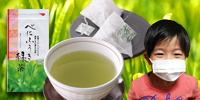 べにふうき緑茶ティーバッグ3gX15個入り