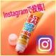 Instagram投稿◆温感スリミングジェルローラー モニター100名大募集★/モニター・サンプル企画