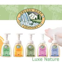 オーガニック 【OREGON SOAP COMPANY】フォーミングハンドソープ