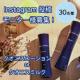 イベント「【30名様募集】季節の変わり目にクオニスのスキンケア!ローションorクリームを使ってInstagramに顔出し投稿していただける方」の画像