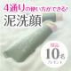 イベント「【現品モニター10名様募集!】毛穴汚れスッキリ!潤い残してつっぱらないピンクの泥洗顔!」の画像