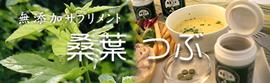 楽天市場【ロハスな食卓】
