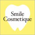 歯のパックを使って、Smile Cosmetique白い歯日記アプリ投稿モニター/モニター・サンプル企画