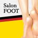 イベント「足のニオイが気になる方【イシュア】サロンフット新商品モニター」の画像