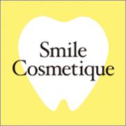 歯のパックを使って、Smile Cosmetique白い歯日記アプリ投稿モニター