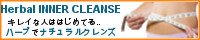 【Visualize】Herbal INNER CLEANSE