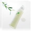 【サッパリしっかり潤う!?】植物原料100%究極の無添加 ノンケミカル化粧水 !サッパリなのにしっかり潤う 敏感肌の方にも!/モニター・サンプル企画