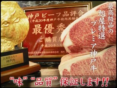 【送料無料】店長おすすめ神戸牛すき焼きセット