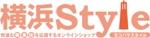 ウォーターワン株式会社「横浜Style」