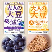 大塚チルド食品「大人の大豆」